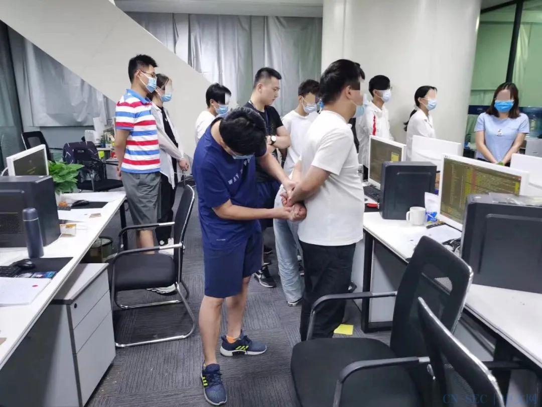 """【安全圈】全国首例!江苏南通微信""""清粉""""案宣判!"""