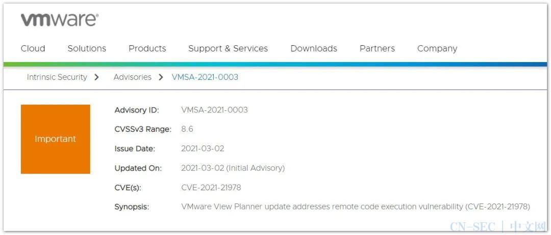 VMwareView Planner 远程代码执行漏洞(CVE-2021-21978)通告