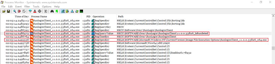 向日葵软件在渗透测试中的应用