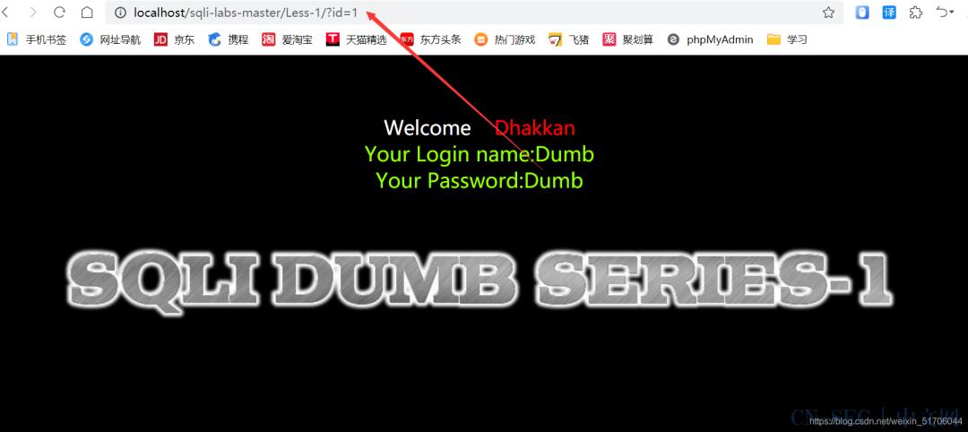 SQL注入-联合查询