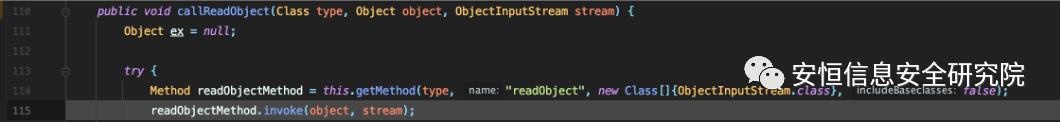 XStream<=1.4.15-反序列化-JNDI注入