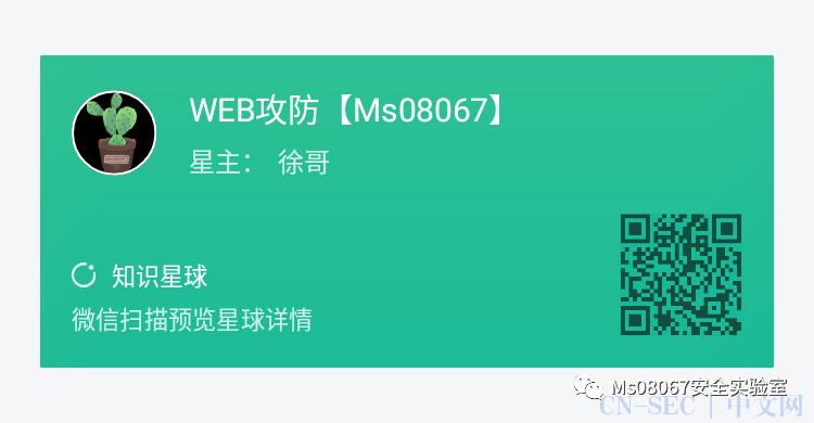 漫谈-Weblogic-CVE-2020-2555