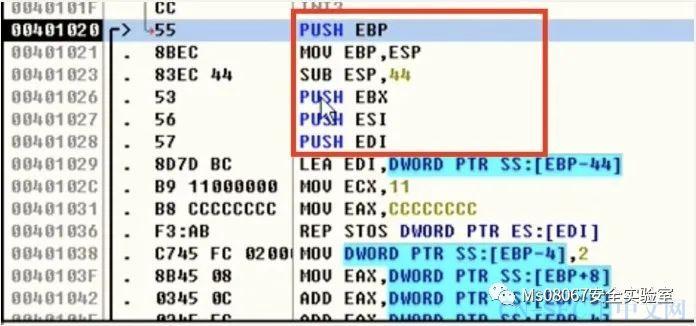 二进制逆向学习笔记:堆栈图解析汇编中函数调用的过程