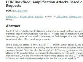 CDN Backfired   清华大学DSN2020发表论文剖析(上)