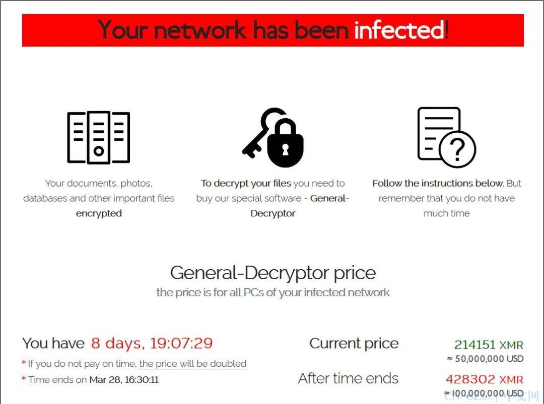 宏碁电脑遭勒索攻击,赎金3.25亿元创下最高纪录