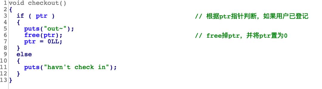 Pwn堆利用学习——LCTF_2016_pwn200