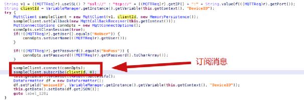RemRAT潜伏在中东多年的Android间谍软件