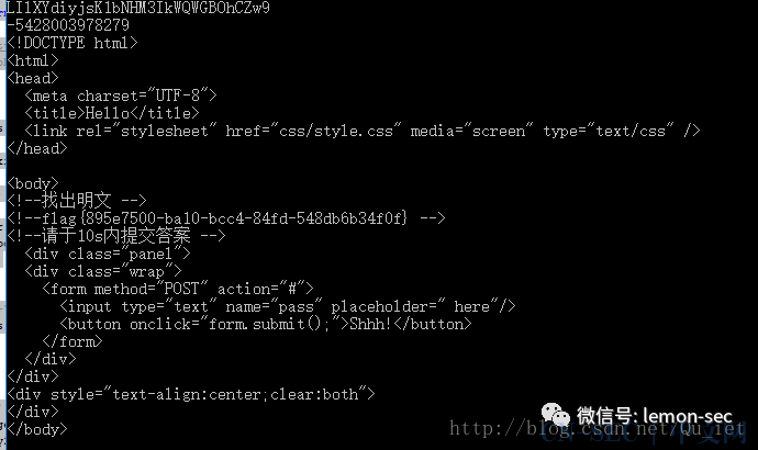 web安全CTF比赛习题(高级)
