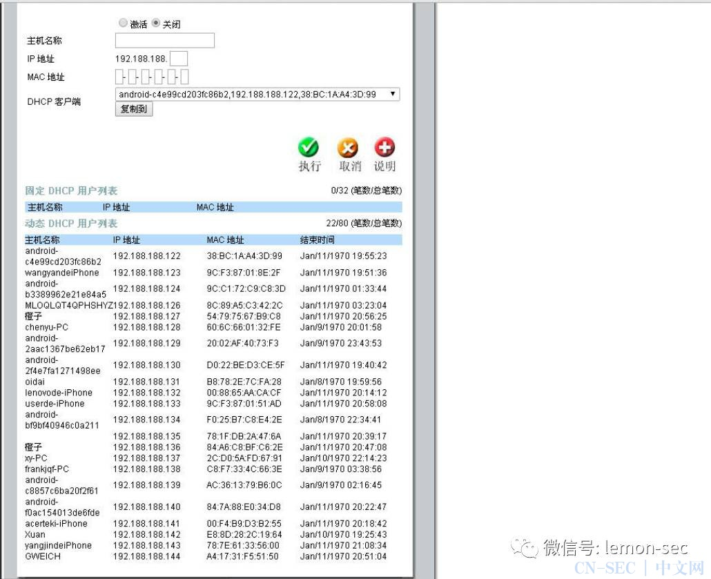 使用Router Scan破解路由器密码