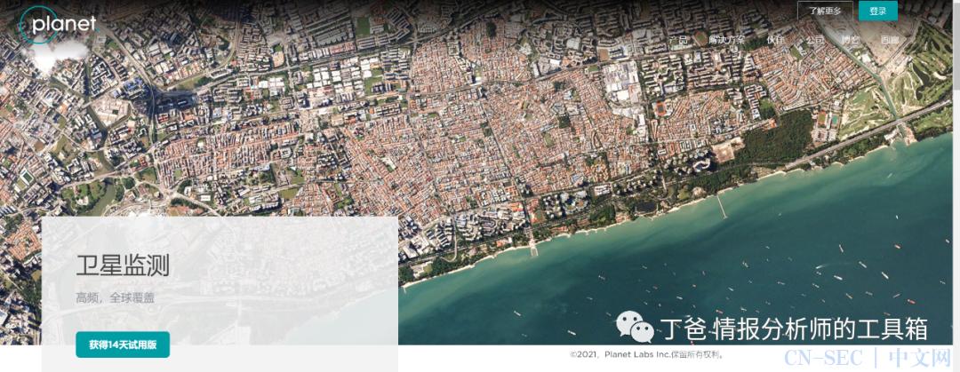 开源情报分析师都在用哪些地图工具?