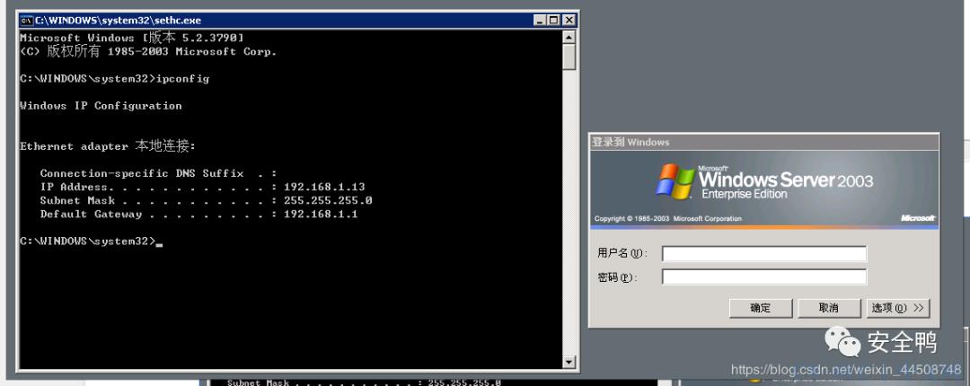 第三方软件提权之FTP软件