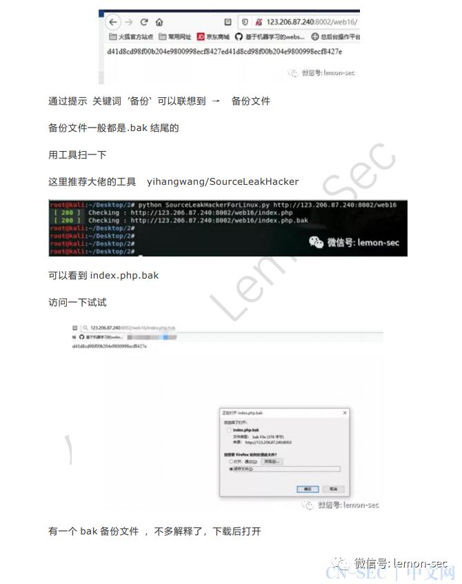 CTF web 题型总结 第五课-- CTF WEB 实战练习(一)
