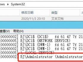安全攻防 | 抓取Windows系统明文口令