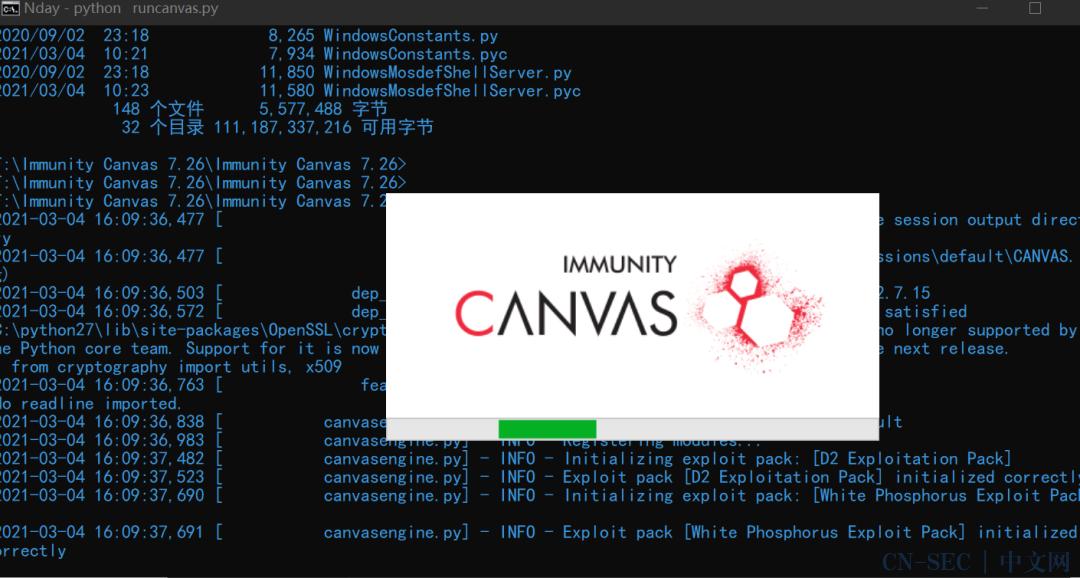 Immunity Canvas 7.26 工具部署以及部分问题处理