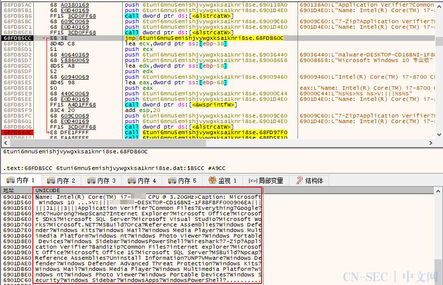 疑似Donot组织利用RTF模板注入针对周边地区的攻击活动分析