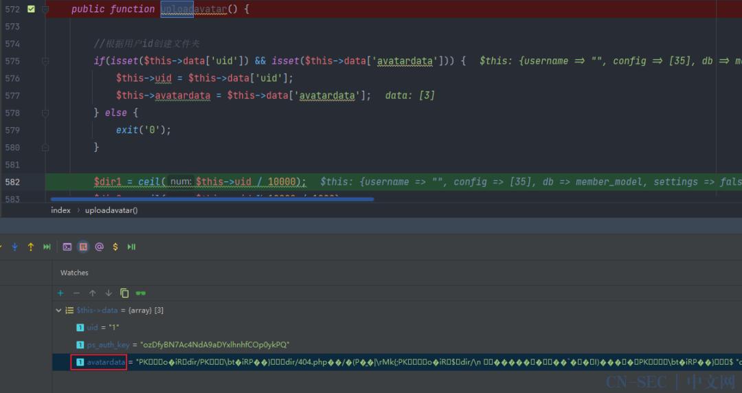 PHPCMS_V9.2任意文件上传getshell漏洞分析