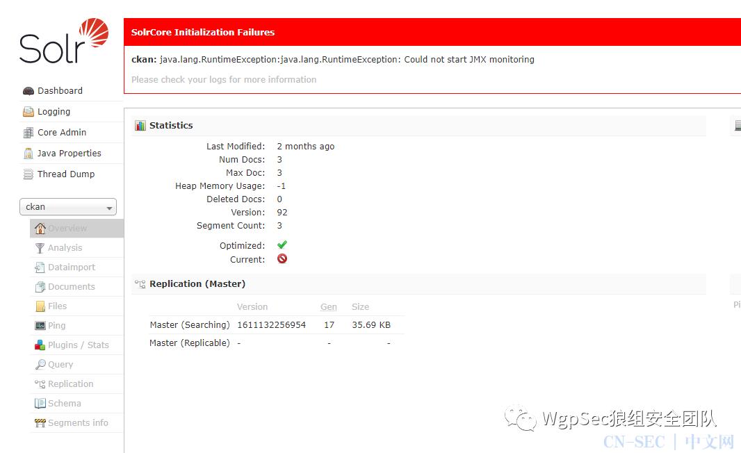 Apache Solr 任意文件读取漏洞