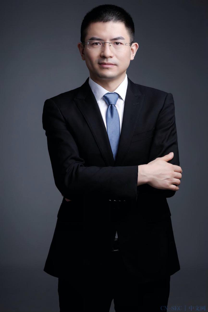 CSO说安全   郑太海:中小型金融机构 CSO 修炼指南