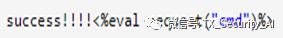 基于深度学习的webshell检测
