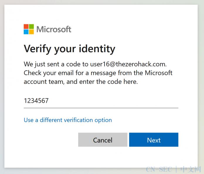 挖掘微软高危安全漏洞惊险刺激过程