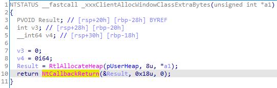 win32k内核提权漏洞分析(CVE-2021-1732)
