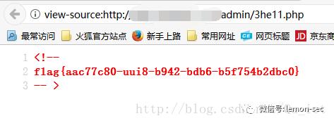 【CTF web入门第四篇】web安全CTF比赛习题(初级)