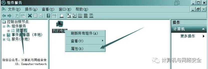 网络安全攻防:Windows系统安全之端口安全