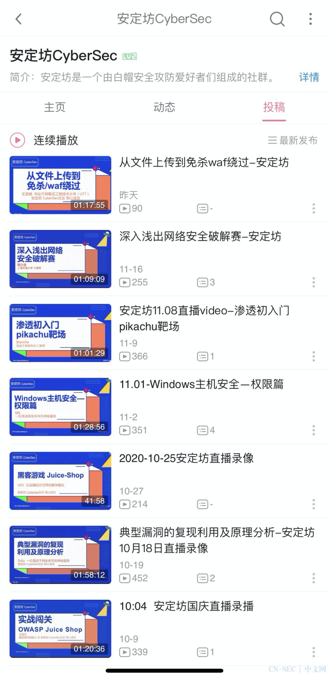 Windows内核入门级基本操作,有你意想不到的惊喜!