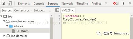 密码学基础之解密(一)jjencode/aaencode(颜文字)