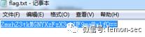 【杂项入门-zip明文攻击】