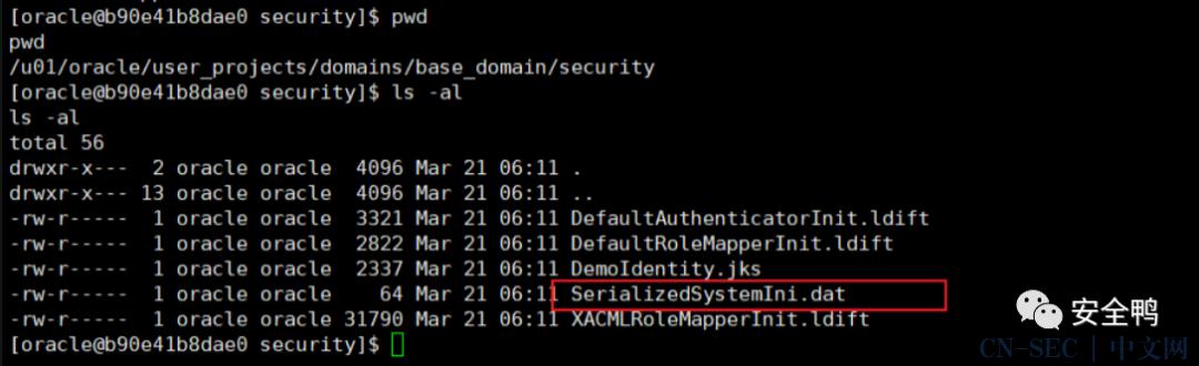 Weblogic LDAP 远程代码执行漏洞 (CVE-2021-2109)