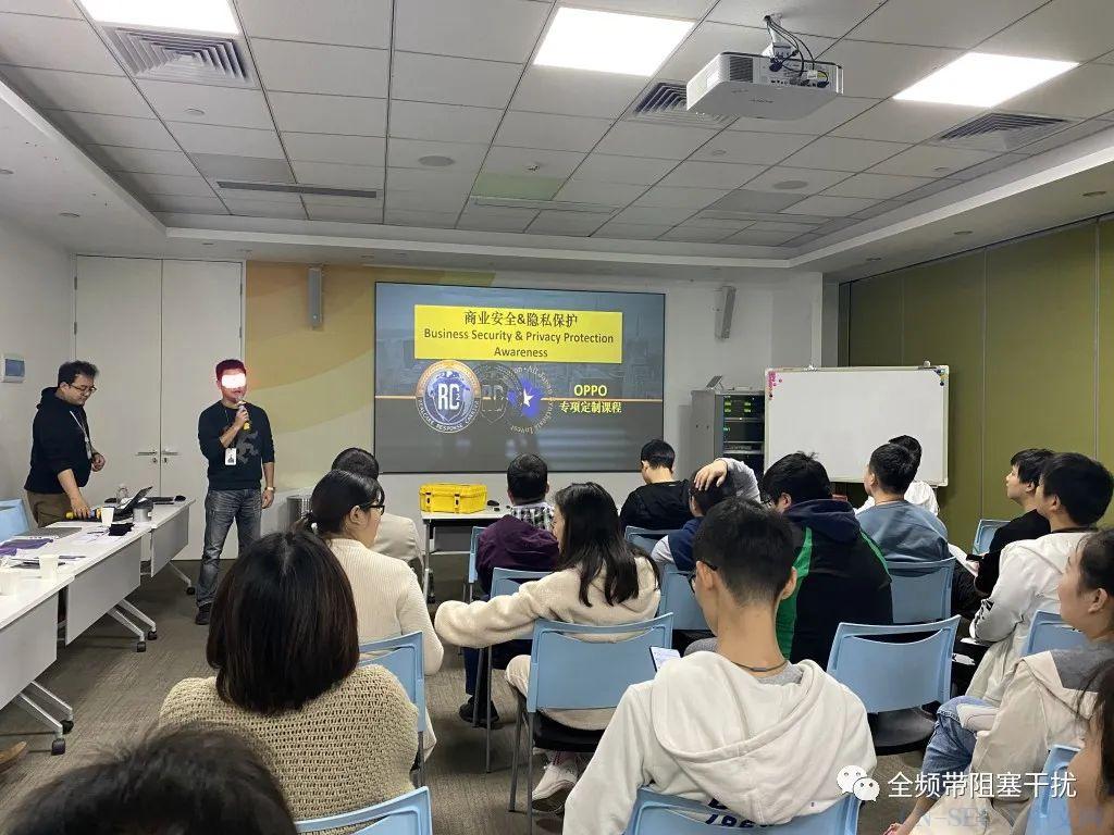 2021学员福利 | 女性隐私保护专题课