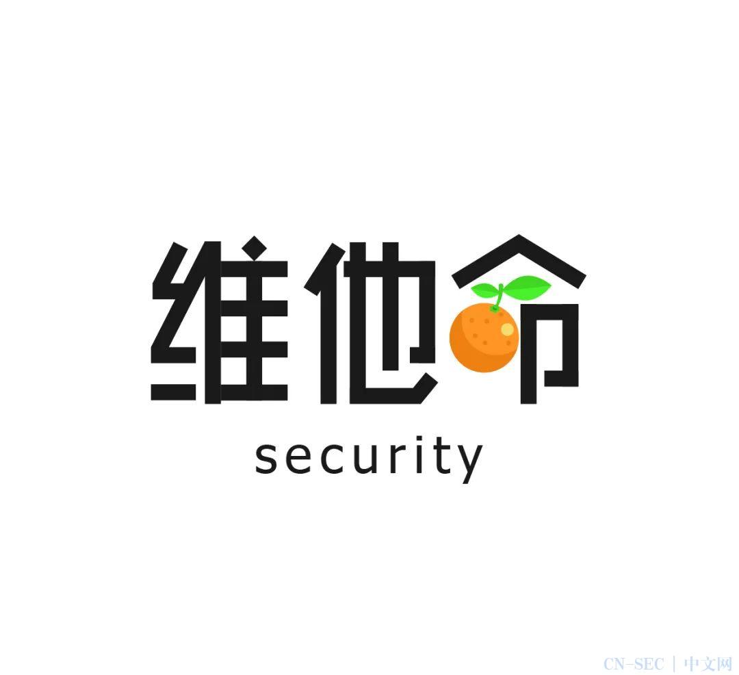 维他命安全周报2021年第09周