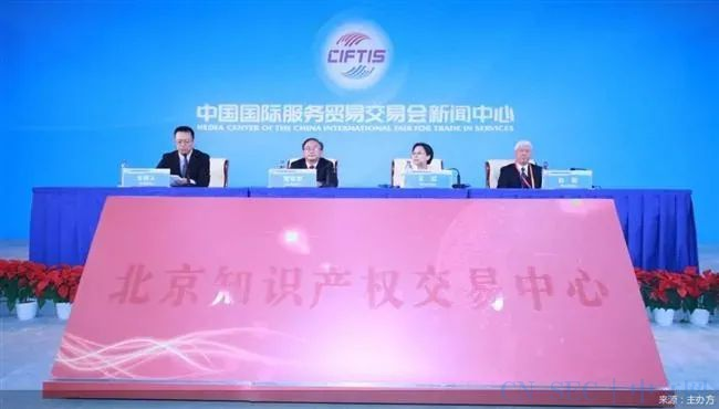 北京市委书记、证监会主席召开会议:支持设立三大类交易场所