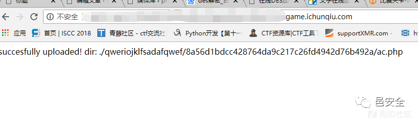 【2018年 网鼎杯CTF 第四场】部分题目WP