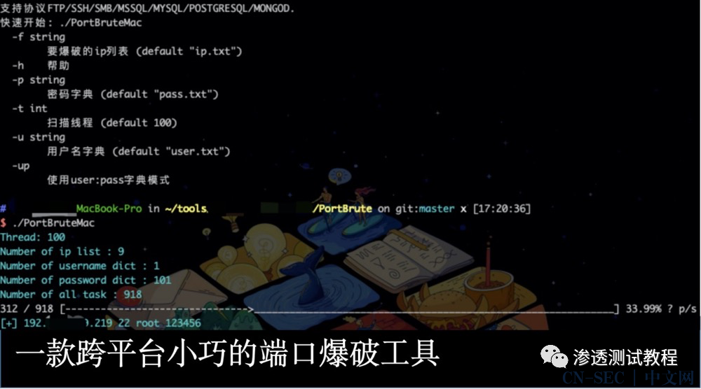 [GET!] 6个Linux痕迹隐藏小技巧!