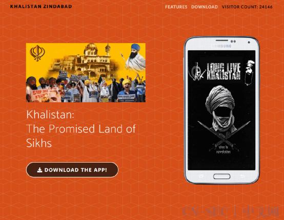 针对印度锡克教分离主义运动的攻击活动