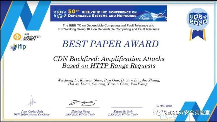 """国际安全学术会议DSN2020最佳论文奖   """"CDN 范围放大攻击""""深入剖析(下)"""