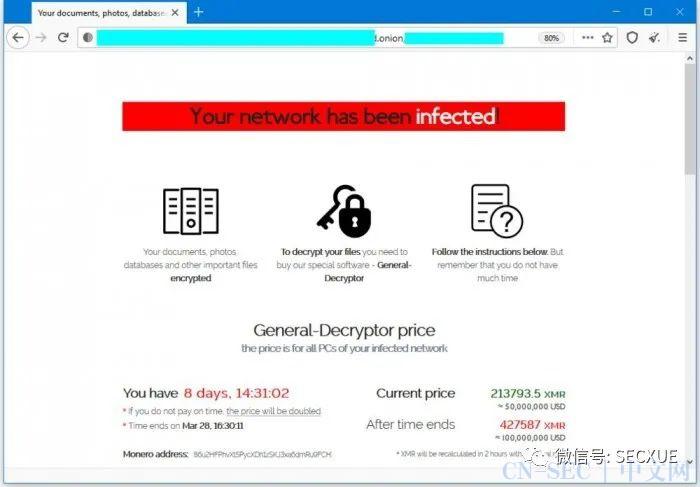 宏碁遭勒索软件攻击 要求支付高达5000万美元的赎金