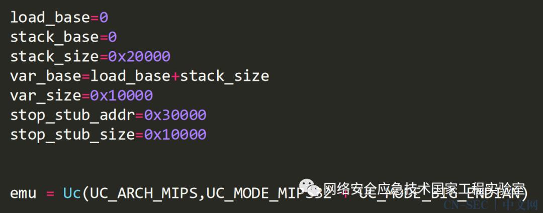 原创   利用unicorn分析固件中的算法