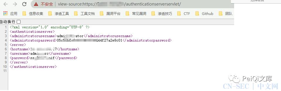 MessageSolution  邮件归档系统EEA 信息泄露漏洞 CNVD-2021-10543