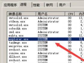 Windows系统提权总结