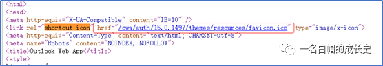 【实战篇】记一次CVE-2020-0688的漏洞利用