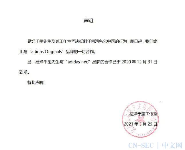 BCI抵制新疆棉花事件网络舆情分析报告
