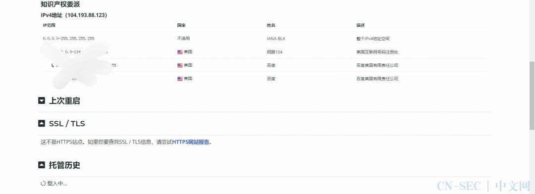 工具|查询域名所在服务器的其他网站和IP