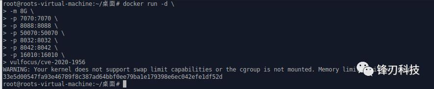 Apache Kylin远程代码执行漏洞(CVE-2020-1956)复现