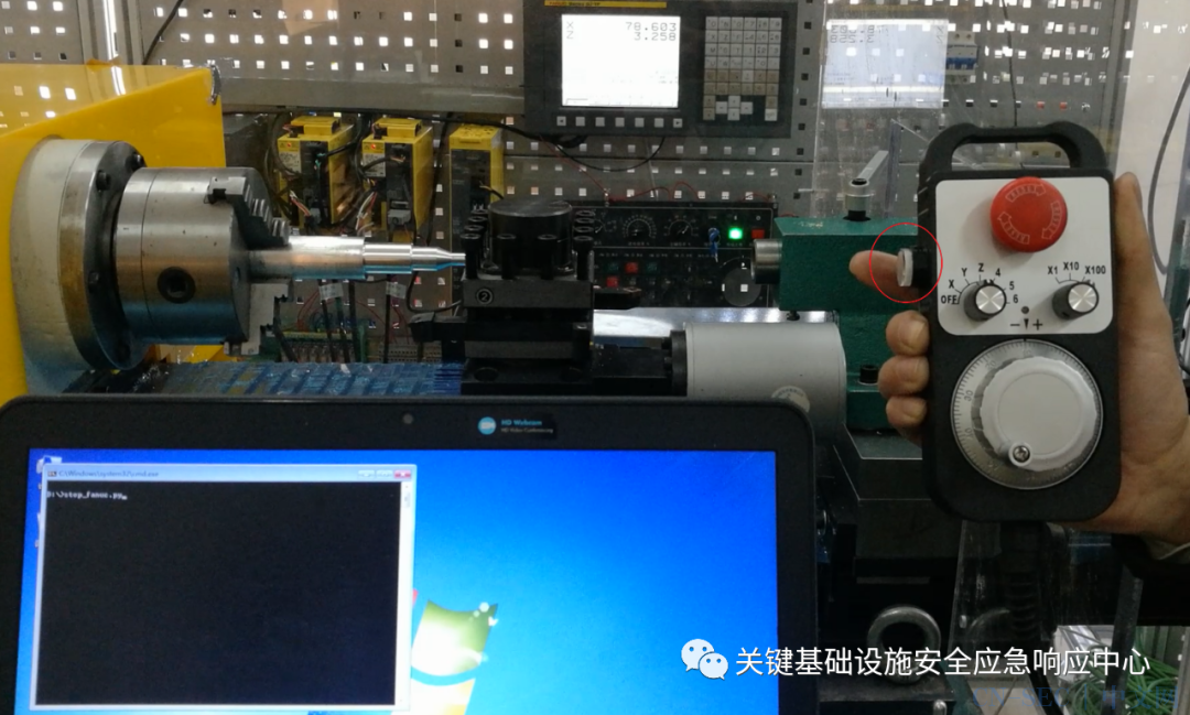 原创   Fanuc数控系统安全研究(附视频)